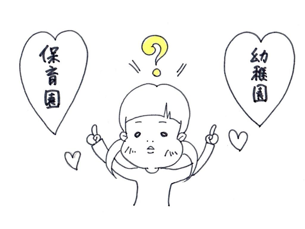 f:id:zuzukocha:20170129093412j:plain