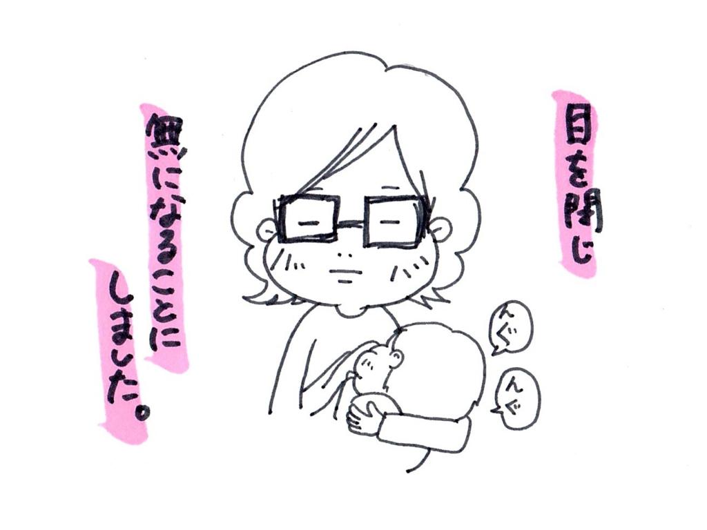 f:id:zuzukocha:20170204083110j:plain