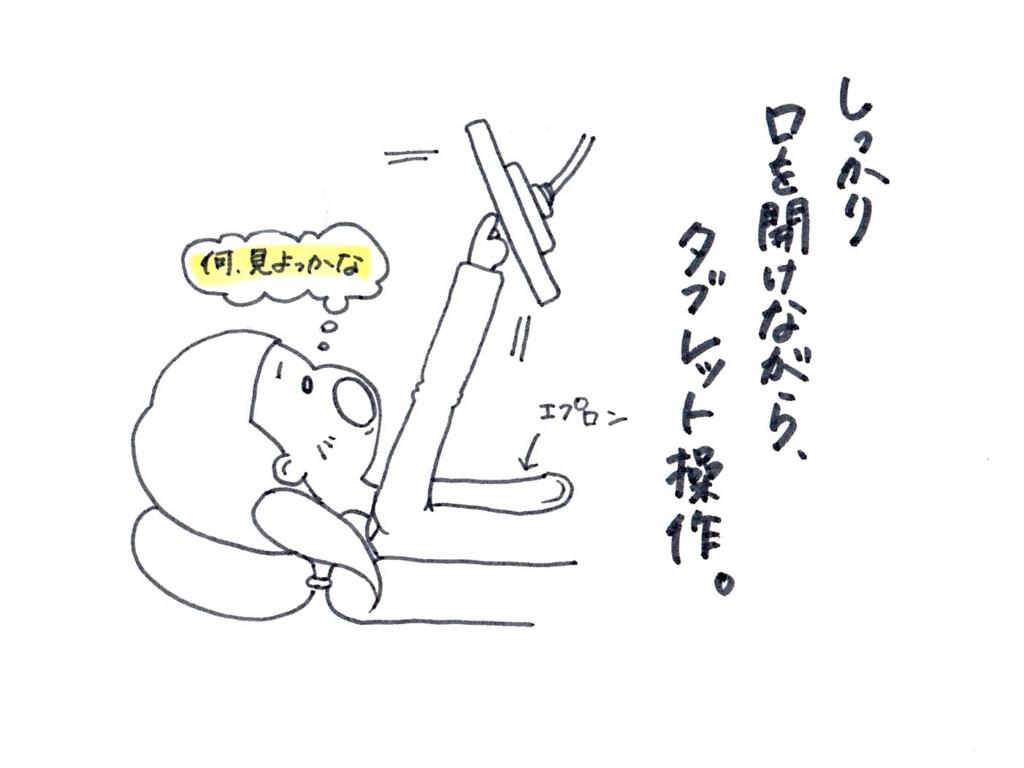 f:id:zuzukocha:20170221085427j:plain