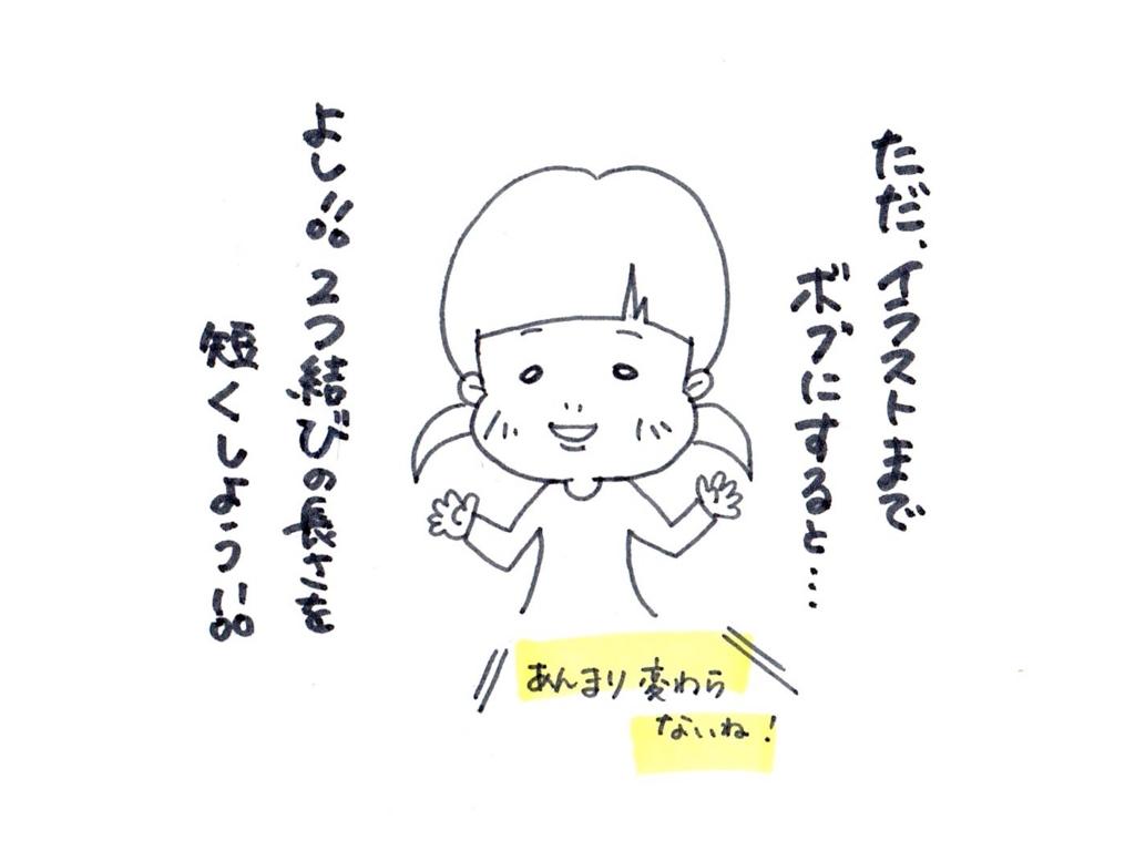 f:id:zuzukocha:20170225172116j:plain