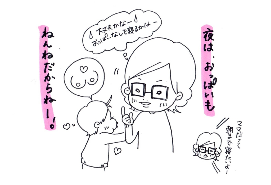 f:id:zuzukocha:20170325161338j:plain