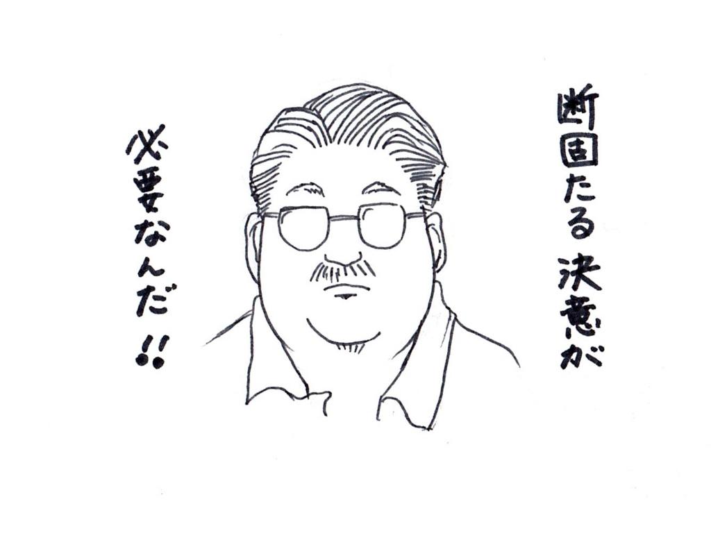 f:id:zuzukocha:20170325211200j:plain