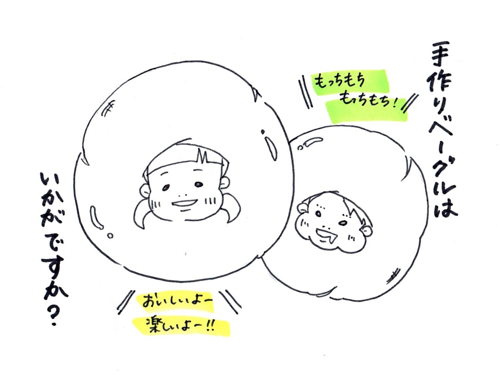 f:id:zuzukocha:20170401211630j:plain