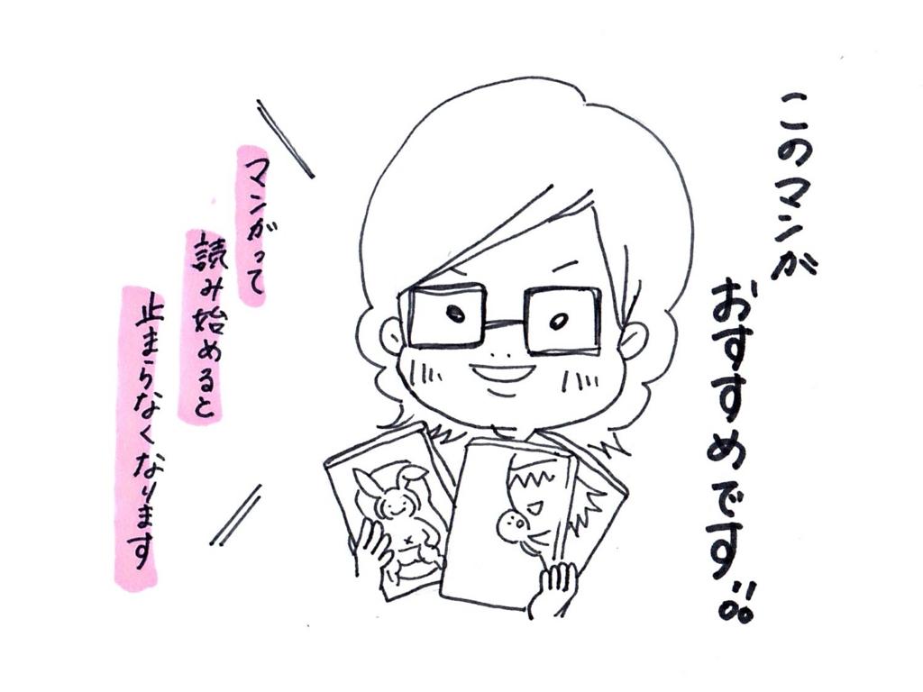 f:id:zuzukocha:20170402213045j:plain