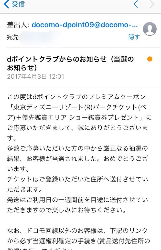 f:id:zuzukocha:20170409021454j:image