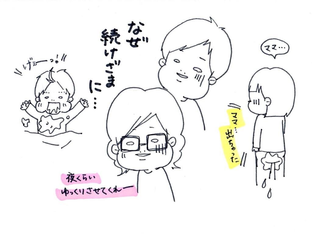 f:id:zuzukocha:20170420091206j:plain