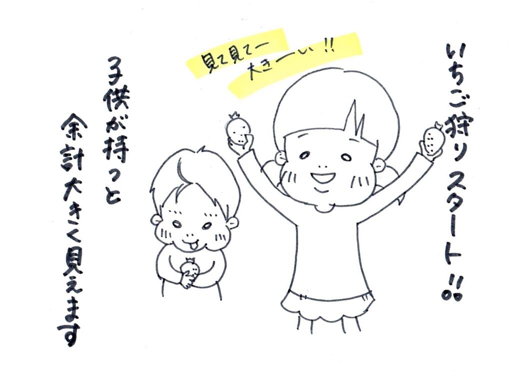 f:id:zuzukocha:20170529093552j:plain
