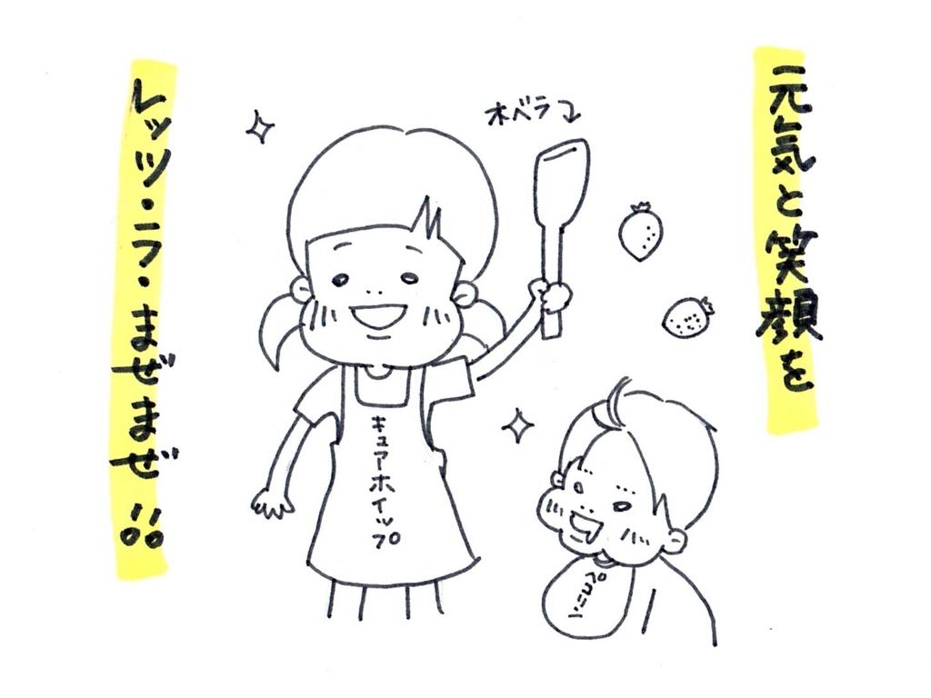 f:id:zuzukocha:20170531092926j:plain