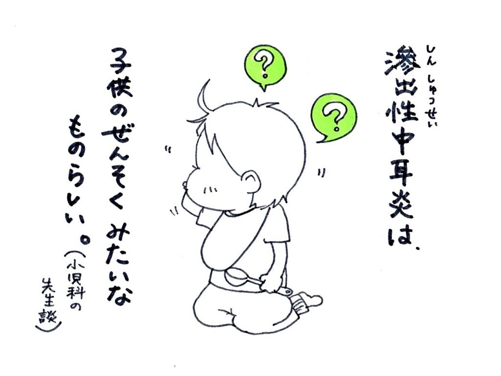 f:id:zuzukocha:20170626124347j:plain