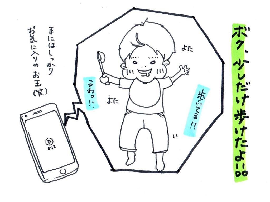 f:id:zuzukocha:20170707091912j:plain