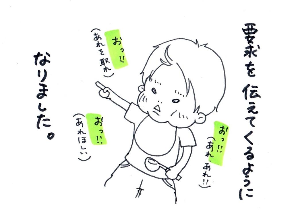 f:id:zuzukocha:20170830090259j:plain