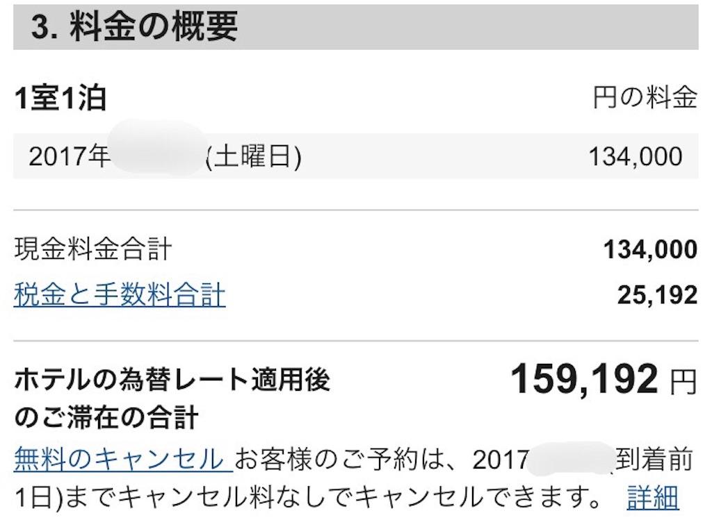 f:id:zuzukocha:20170906161553j:image