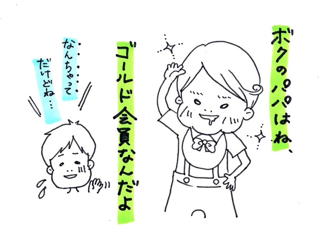 f:id:zuzukocha:20170907205117j:plain