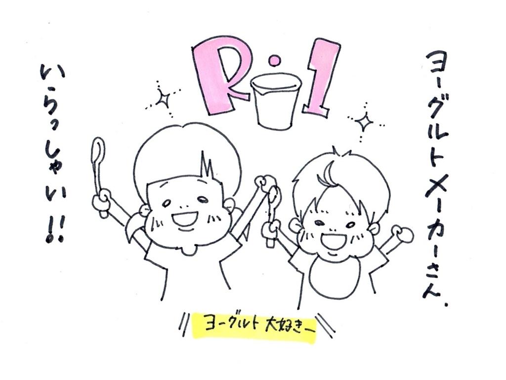 f:id:zuzukocha:20170915091019j:plain