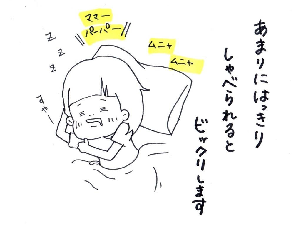 f:id:zuzukocha:20170920125021j:plain