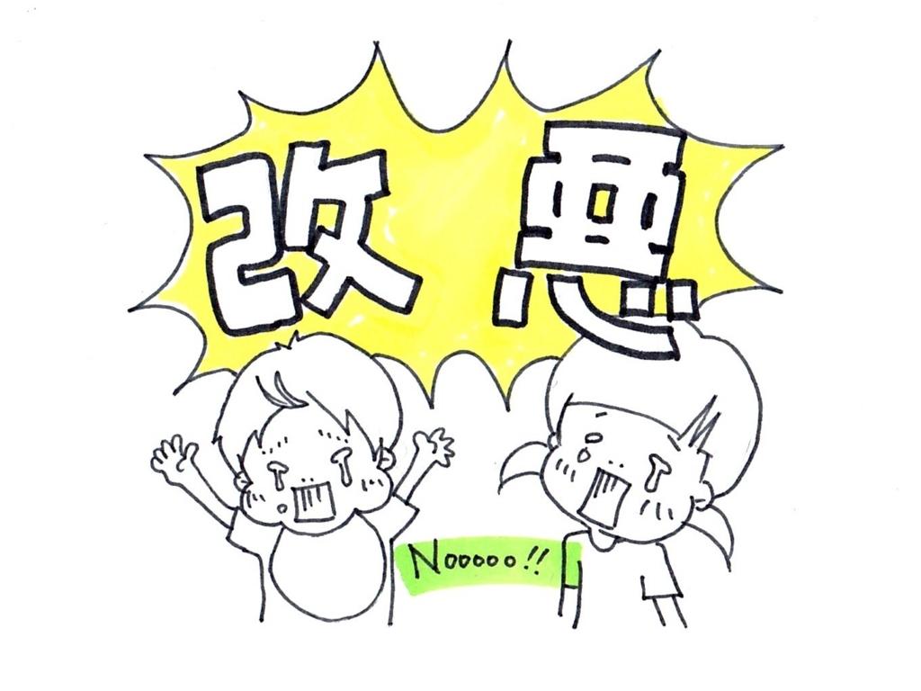f:id:zuzukocha:20170921142016j:plain