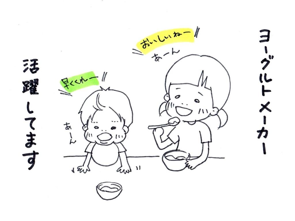 f:id:zuzukocha:20170925084739j:plain