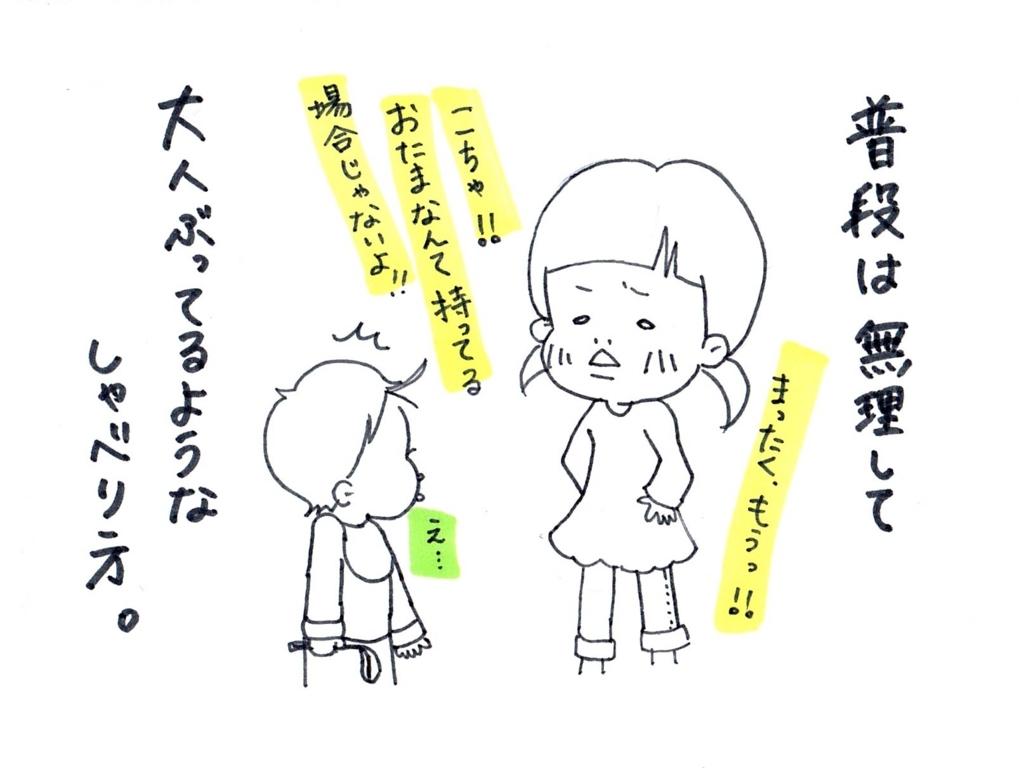 f:id:zuzukocha:20171010214440j:plain
