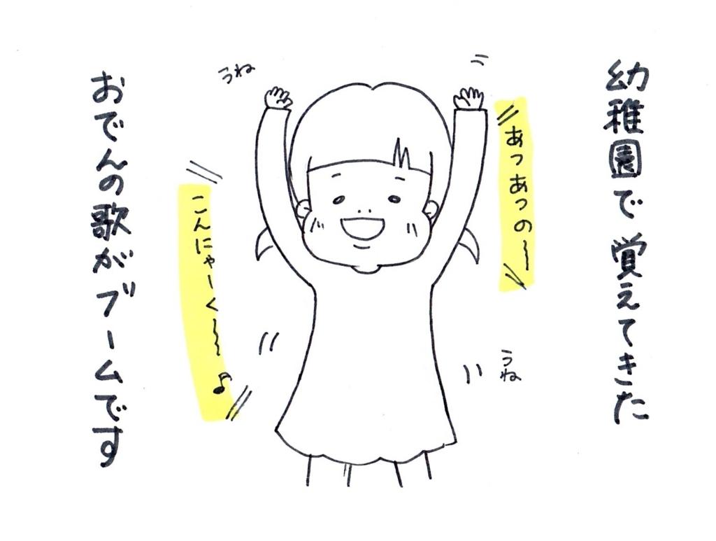 f:id:zuzukocha:20171117125225j:plain