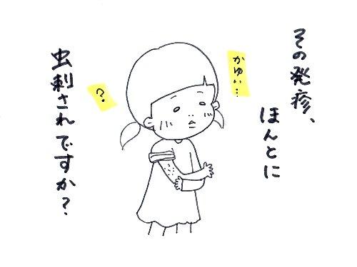 f:id:zuzukocha:20171127133347j:plain