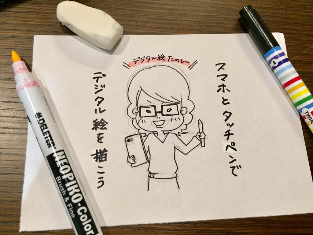 f:id:zuzukocha:20171203210035j:plain