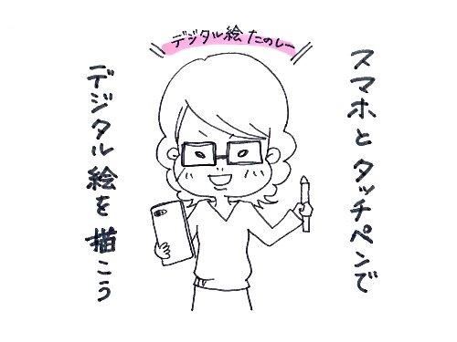 f:id:zuzukocha:20171203210337j:plain