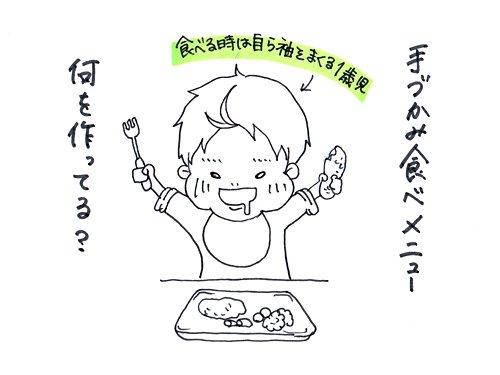 f:id:zuzukocha:20171206123038j:plain