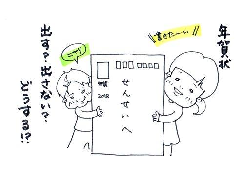 f:id:zuzukocha:20171215123433j:plain