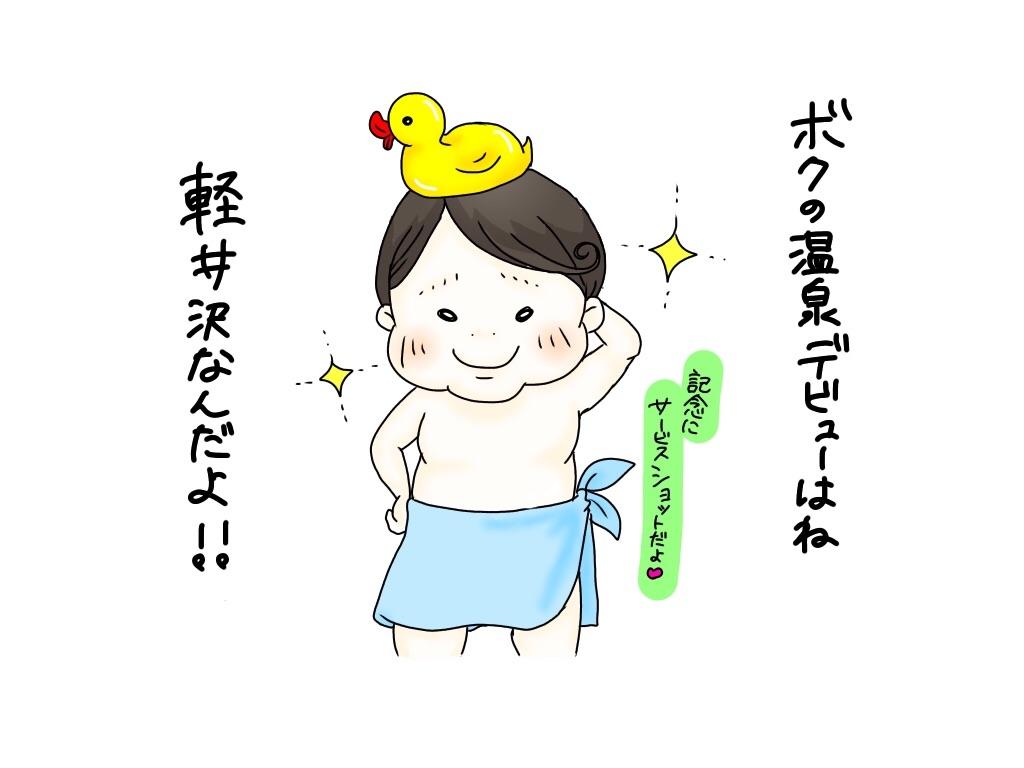 f:id:zuzukocha:20180117105958j:image