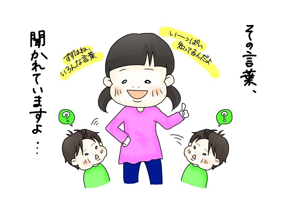 f:id:zuzukocha:20180121164843j:image