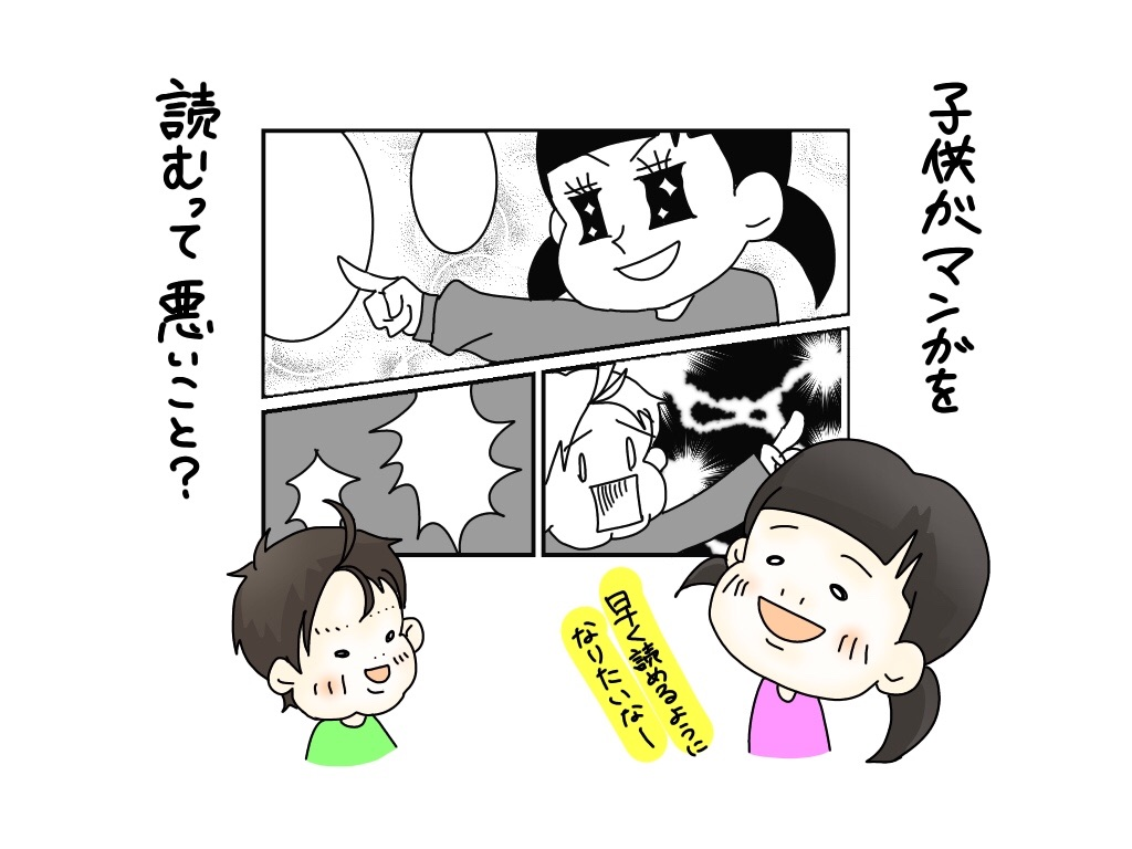 f:id:zuzukocha:20180126153710j:image