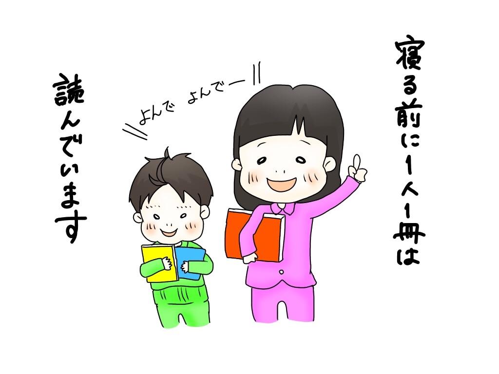 f:id:zuzukocha:20180219125918j:image