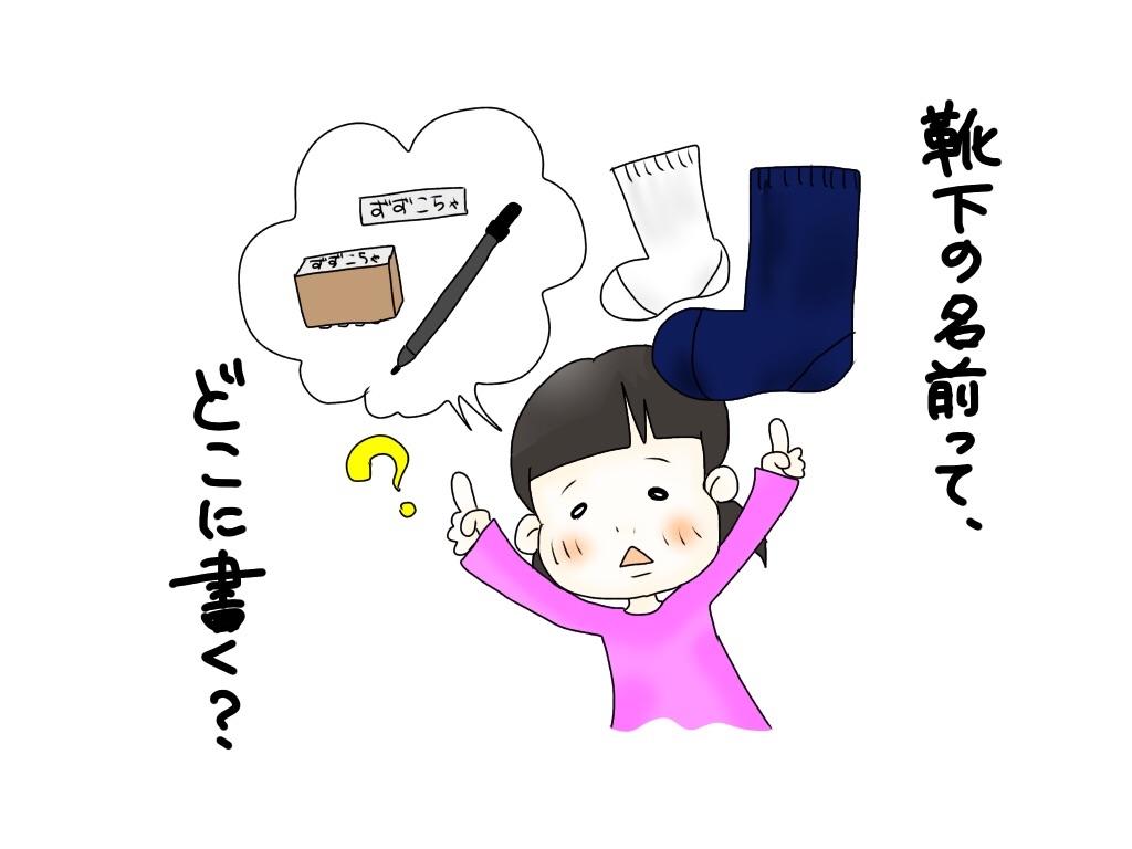 f:id:zuzukocha:20180305124609j:image