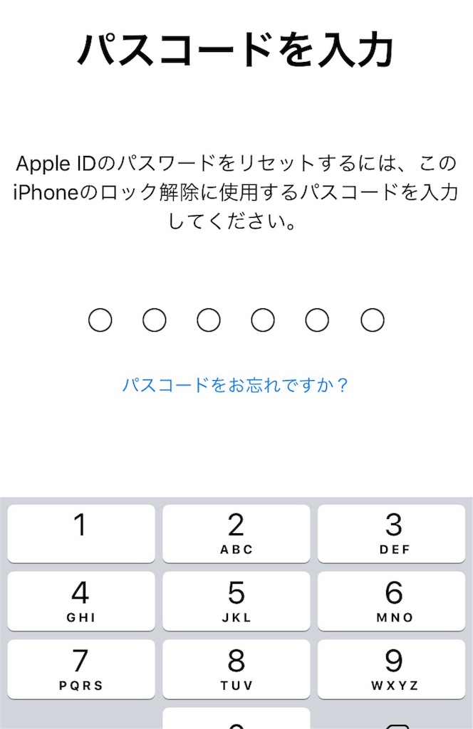 f:id:zuzukocha:20180306222744j:image