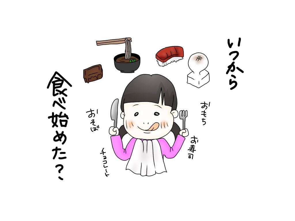 f:id:zuzukocha:20180319122726j:image