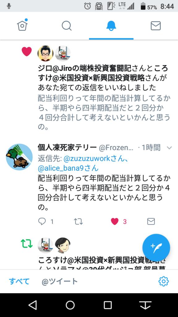 f:id:zuzuzuwork:20171129084440p:plain