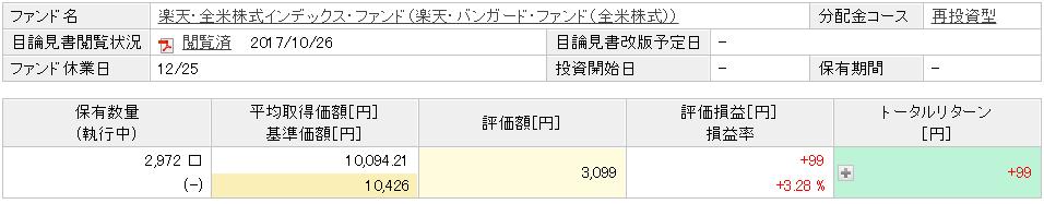 f:id:zuzuzuwork:20171217104832p:plain