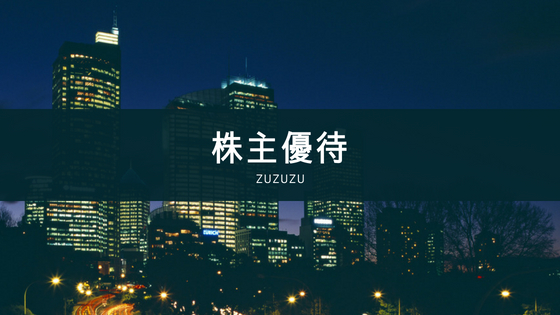 f:id:zuzuzuwork:20180521232739j:plain