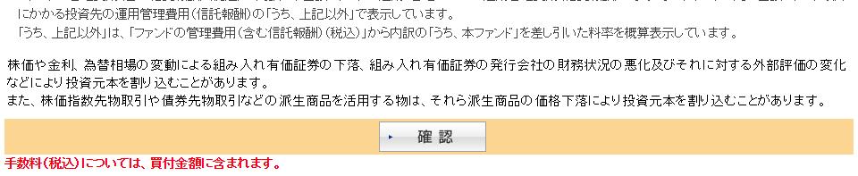 f:id:zuzuzuwork:20180724002740p:plain