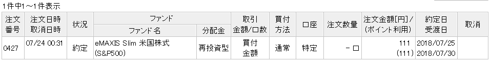 f:id:zuzuzuwork:20180724223653p:plain