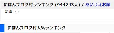 f:id:zuzuzuwork:20180812010028p:plain
