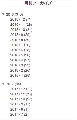 f:id:zuzuzuwork:20181209114505p:plain