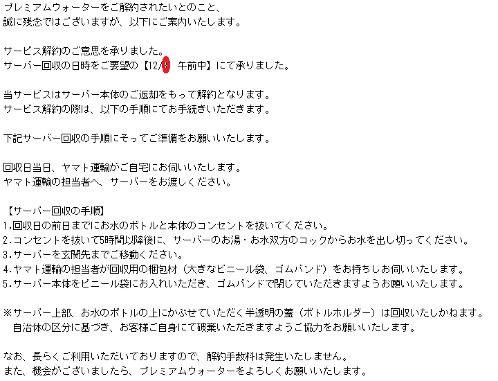 f:id:zuzuzuwork:20181223201328p:plain