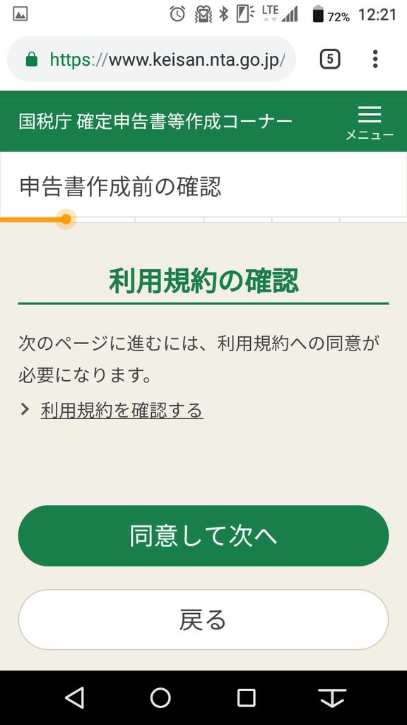 f:id:zuzuzuwork:20190111011400p:plain