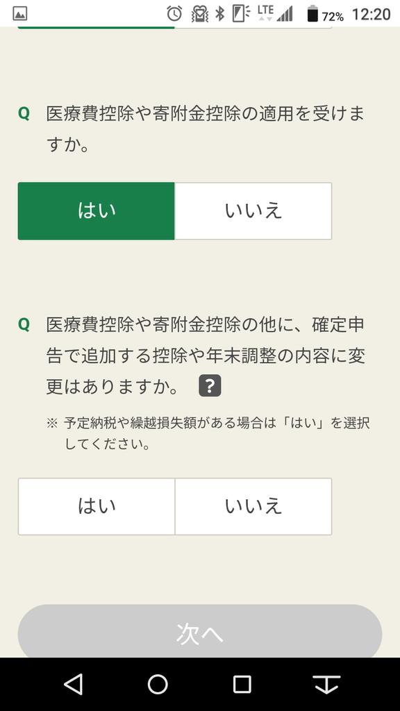 f:id:zuzuzuwork:20190111012257p:plain