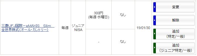 f:id:zuzuzuwork:20190126185034p:plain