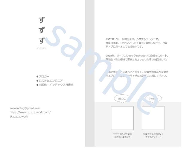 f:id:zuzuzuwork:20190319003743p:plain