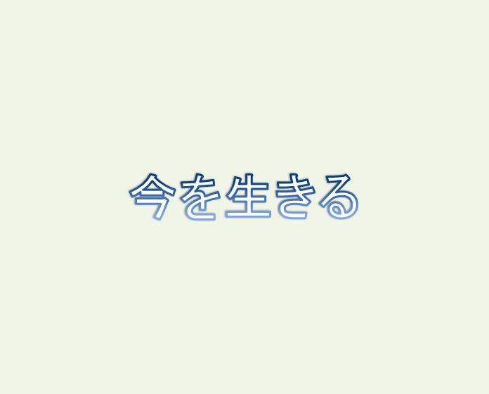 f:id:zuzuzuwork:20190329060431p:plain