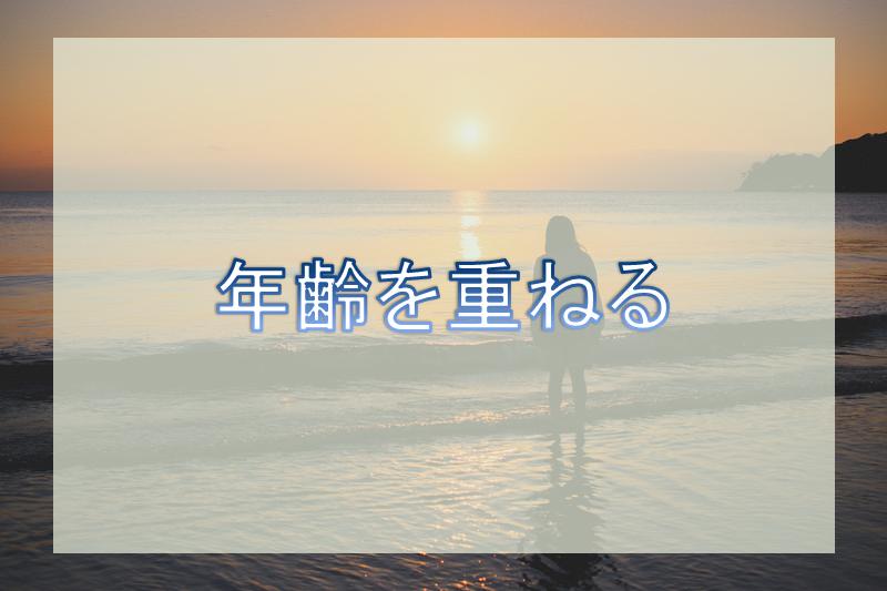 f:id:zuzuzuwork:20190424002225p:plain