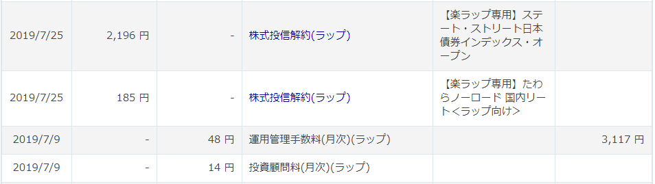 f:id:zuzuzuwork:20190801235549p:plain
